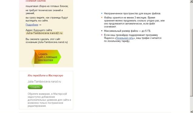 6. Решение задач.  При электролизе медного купороса за 1 ч выделилось 10 г меди (электрохимический эквивалент меди 3...