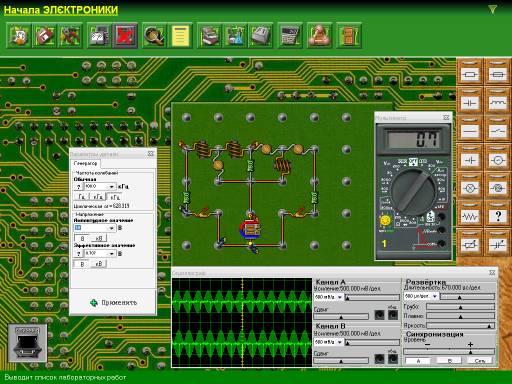 Симулятор электронных схем начала электроники5